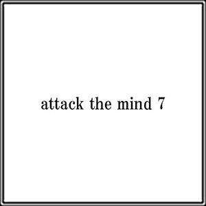 アタックザマインドセブン attack the mind7 通販