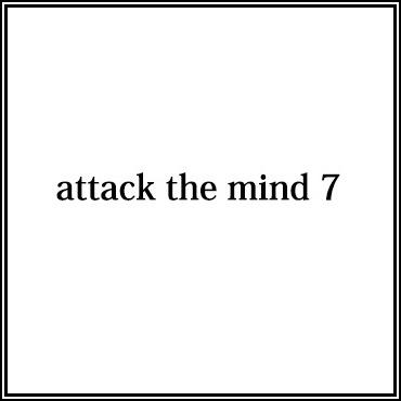 アタックザマインドセブン attack the mind 7 通販