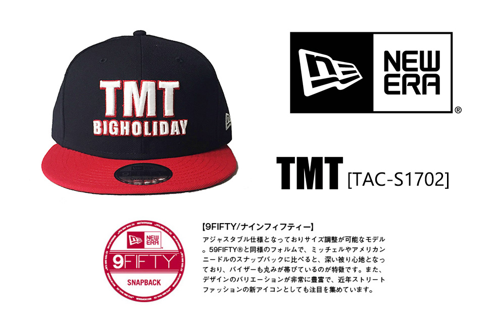 TMT NEW ERA 9FIFTY (TMT BIGHOLIDAY)