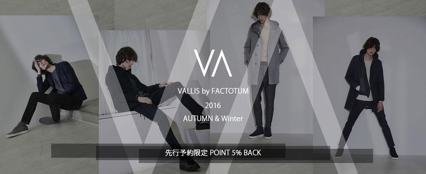VALLIS by FACTOTUM  ヴァリス バイ ファクトタム 通販