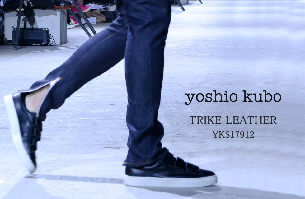 yoshiokubo ヨシオクボ スニーカー