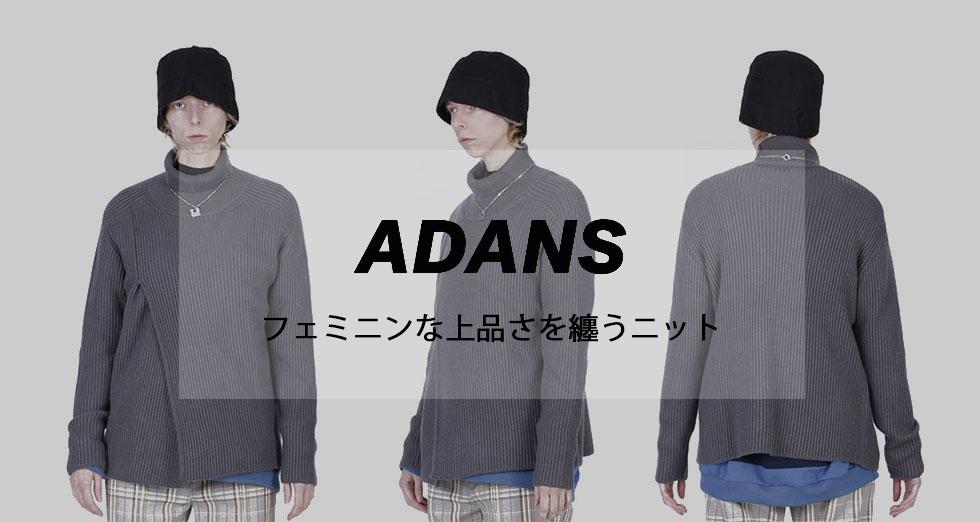 ADANS 上品でフェミニンな雰囲気を纏ったニット