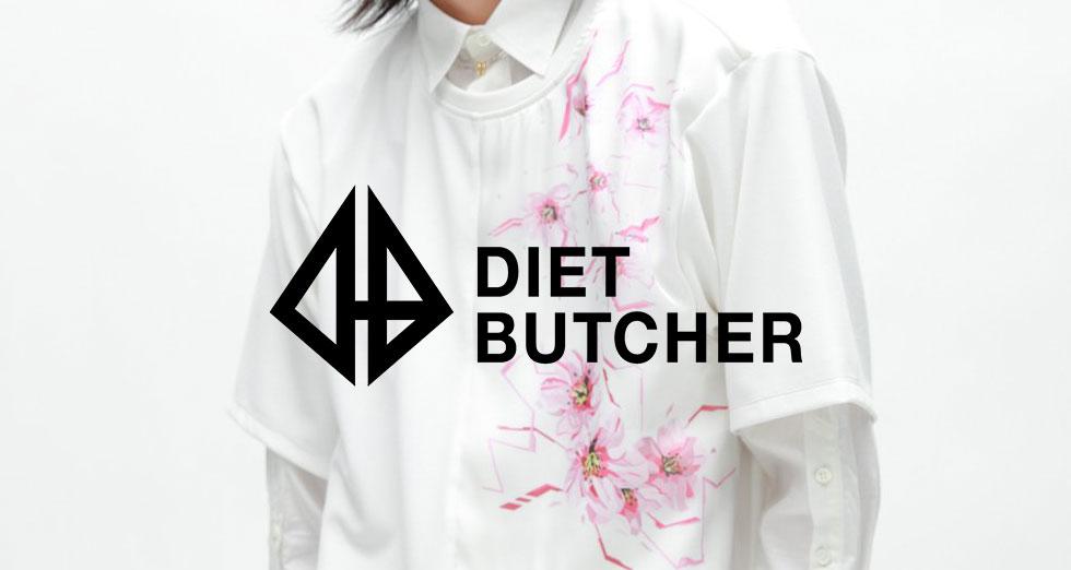DIET BUTCHER ダイエットブッチャー