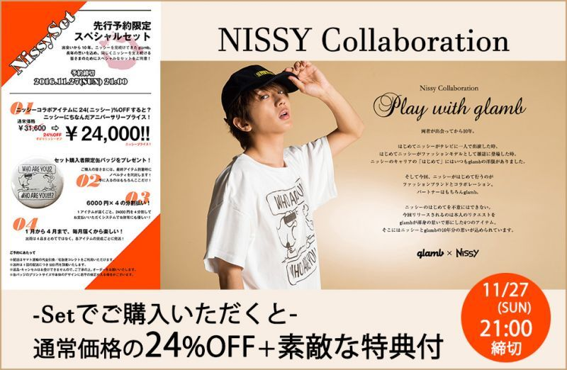 glamb NISSY