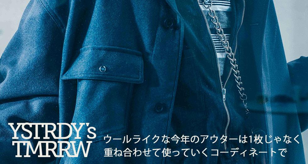 イエスタデイズトゥモロウ ジャケットonジャケットが可能なアウター